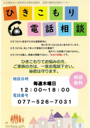 20201109_hikikomori.jpg